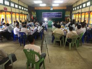 ရေးမြို့နယ် ရေလုပ်ငန်းရှင်နှင့် ရေလုပ်သားအလုပ်ရုံဆွေးနွေးပွဲ(MNA)