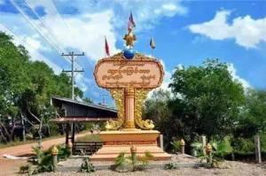 တရနာကျေးရွာ(MNA)