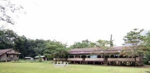 ဝင်ကဘာကျေးရွာ မွန်အမျိုးသားအထက်တန်းကျောင်း(Facebook)