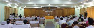 ဒုတိယအကြိမ်မွန်ပြည်နယ်လွှတ်တော် စတုတ္တပုံမှန်အစည်းအဝေးကျင်းပနေစဉ်(မွန်လွှတ်တော်)