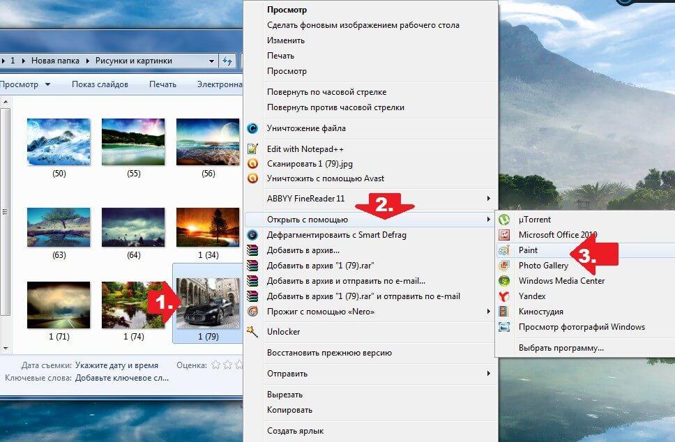 днем как изменить открытку бульдог иркутской области