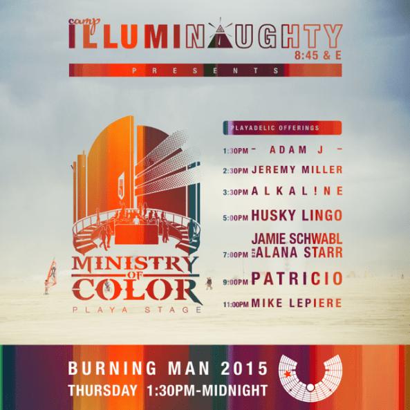 2015 illuminaughty