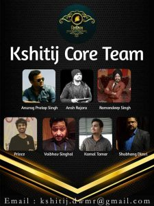 kshitij core team