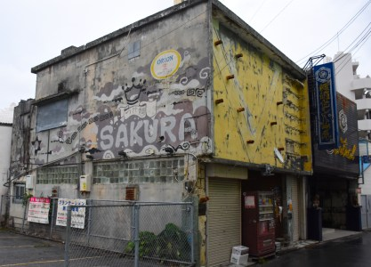 The old Sakurazaka and live hall Central