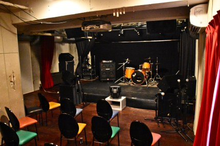 At Hall stage