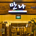 Manna Korean Restaurant Burpple 46 Reviews Telok Ayer Singapore