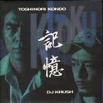 220px-kondo-dj-krush_ki-oku_japan