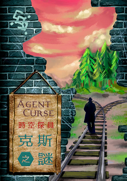 台北密室逃脫主題-時空探員 game cover picture