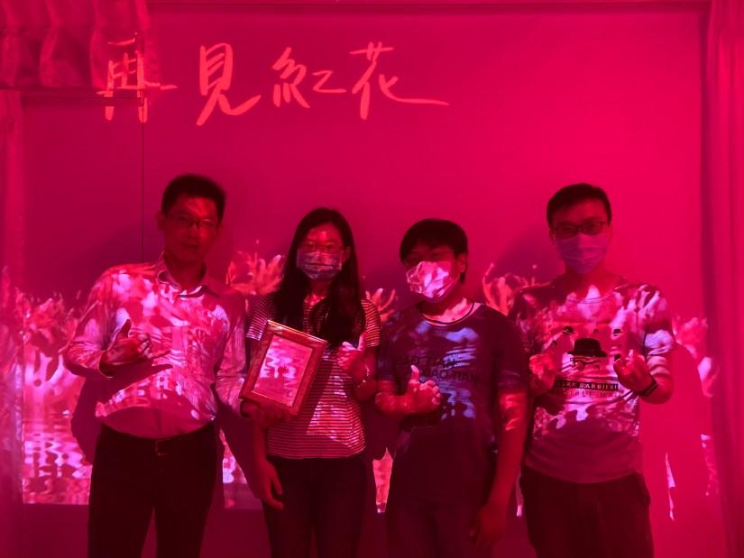 玩笑實驗室-紅花