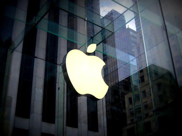 apple-zdroj-public
