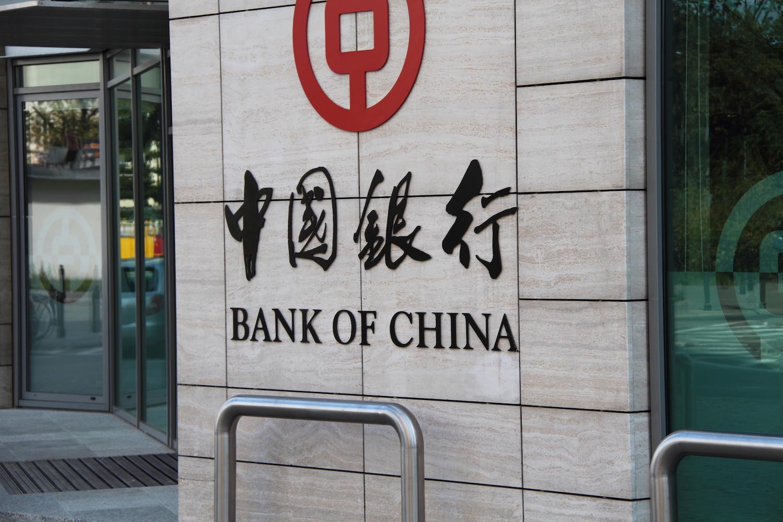 En este momento estás viendo China inyecta $ 4.7 millones en la plataforma de financiación del comercio de blockchain del Banco Central
