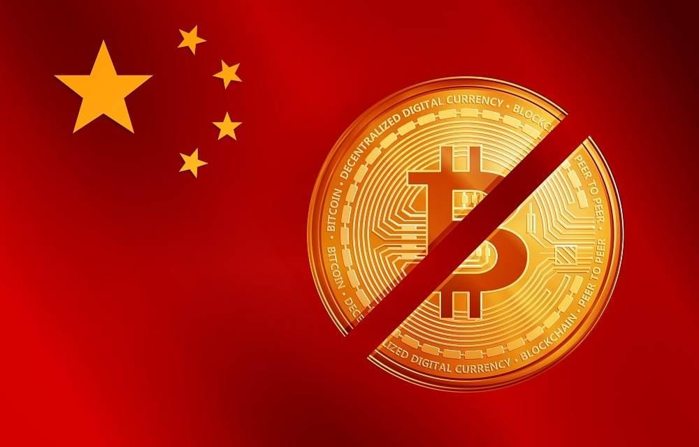 En este momento estás viendo WeChat, Alipay para bloquear transacciones criptográficas en plataformas de pago (CHINA)