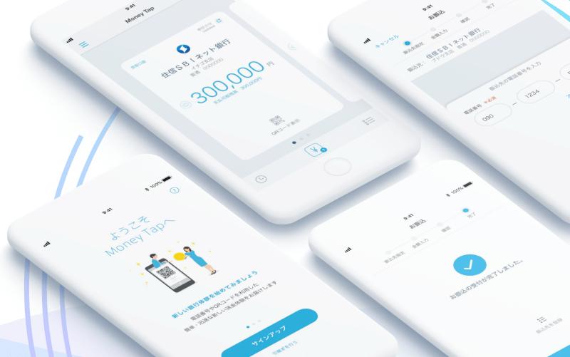 En este momento estás viendo SBI Nears lanza la aplicación Ripple Blockchain Payments 'MoneyTap' en Japón