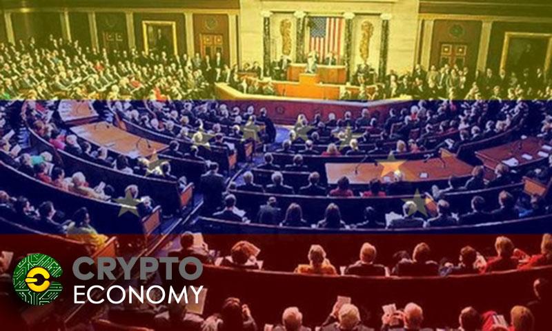 En este momento estás viendo Senadores de EE. UU. Buscan mayores sanciones a la criptomoneda 'Petro' de Venezuela