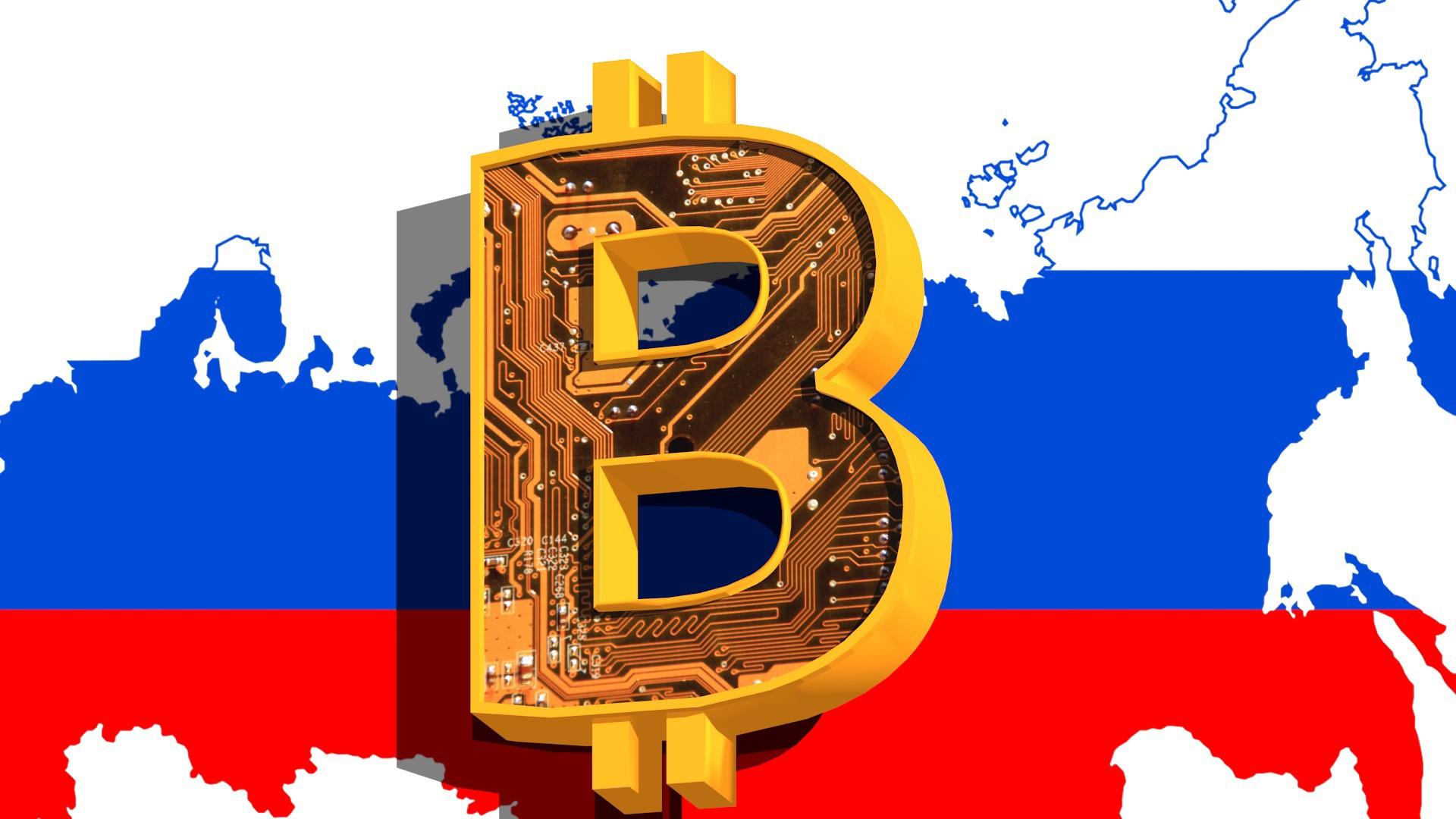 En este momento estás viendo Planta rusa de metales comenzará la minería de Bitcoin