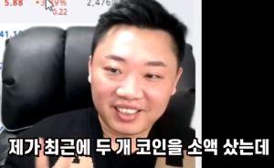 Lee más sobre el artículo Popular cripto youtuber coreano maltratado después de las amenazas de inversores enojados