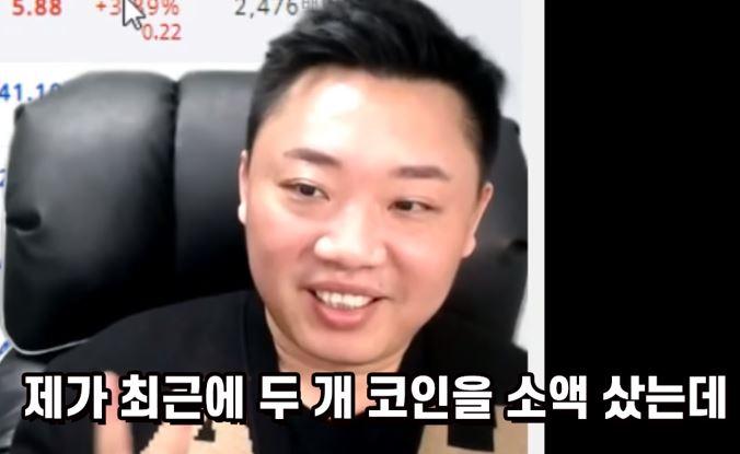 En este momento estás viendo Popular cripto youtuber coreano maltratado después de las amenazas de inversores enojados