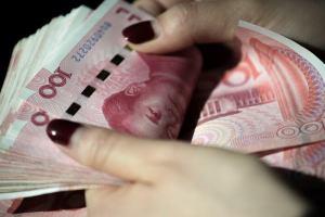 Lee más sobre el artículo China comenzará a destruir efectivo recolectado en áreas con alta exposición al coronavirus