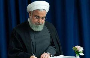 Lee más sobre el artículo El presidente iraní pide una estrategia nacional de minería criptográfica