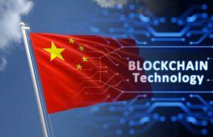 Lee más sobre el artículo China aspira a ser el poder de cadena de bloques dominante del mundo, con la ayuda de Google, Amazon y Microsoft
