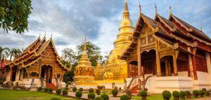 Lee más sobre el artículo El Banco Central de Tailandia considera casos de uso de DeFi para su baht digital