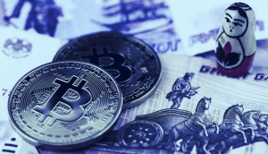 Lee más sobre el artículo Rusia reconocerá los activos financieros digitales como propiedad