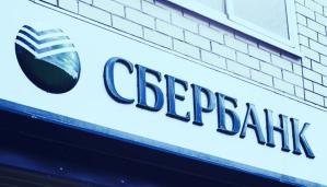 Lee más sobre el artículo El banco estatal más grande de Rusia lanzará un 'experimento' de cifrado con JP Morgan