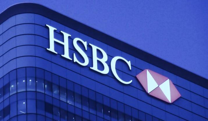 En este momento estás viendo HSBC carece de 'apetito' por Bitcoin y prohíbe acciones de MicroStrategy