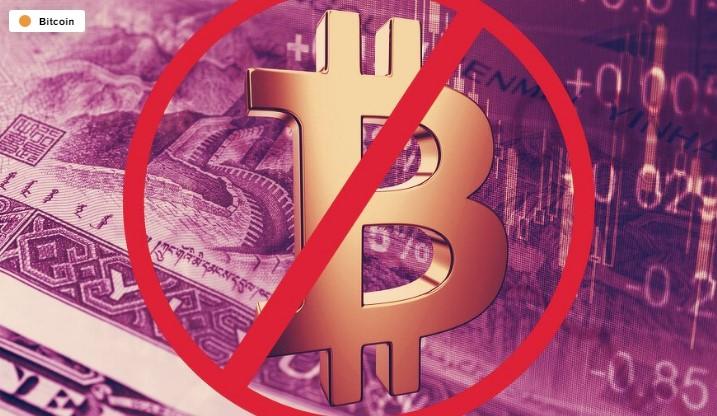 En este momento estás viendo Inversor multimillonario Ray Dalio: Prohibiciones de Bitcoin 'una buena probabilidad'