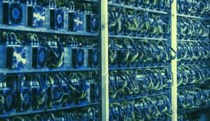 Lee más sobre el artículo La ciudad de Nueva York quiere prohibir a los mineros feos de Bitcoin