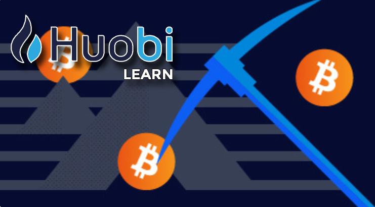Lee más sobre el artículo HUOBI: Minería de Bitcoin: el panorama general