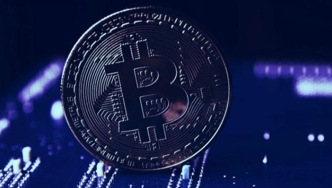 Lee más sobre el artículo Invesco abandona la presentación de ETF de futuros de Bitcoin
