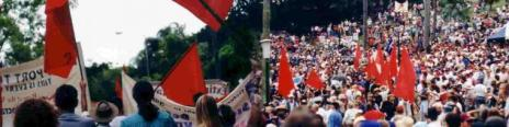 cropped-mua-victory-on-may-day-in-1998.jpg