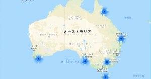 オーストラリア-ライブカメラ