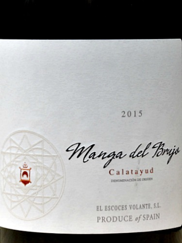 Manga del Brujo is a complex, spicy and concentrated Spanish red with leanings towards a Priorat style, but better value. It is elegant and burly at the same time.