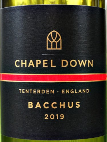 Chapel Down Bacchus 2019; Silver Medal Wine GB Awards 2020. Melon, papaya, nettles and elderflower aromas; flavours of melon and elderflower with an expressive long zesty finish. If you like a good Sancerre you will love this superb, dry English wine. Brilliant price from Bush Vines.