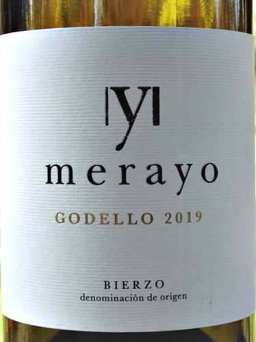 Merayo Godello 2019 delicious dry white wine from Galicia. Subtle nectarine, greengage, apple aromas with citrus and fennel hints. Expressive flavours of white peach, nectarine and hints of apples. This is an enigmatic wine with bags of flavour, rounded but fresh at the same time. Many prefer Godello to Albariño, the better known grape of Galicia. This is a must-try wine at a great price from Bush Vines.