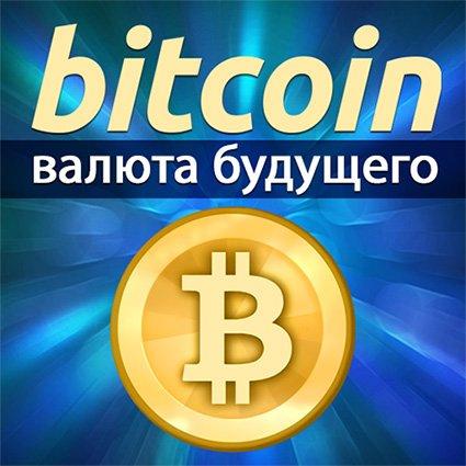 bitcoin tranzakciós szkript