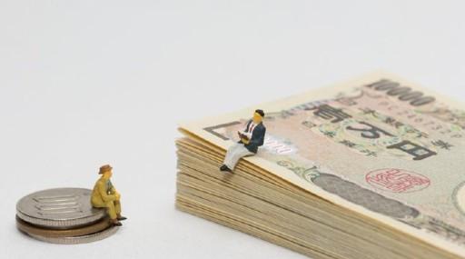社会に不満があるなら「富をつくる」側にまわろう