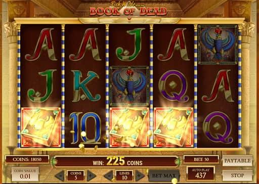 オンラインカジノの演出は高配当の予感を得られる