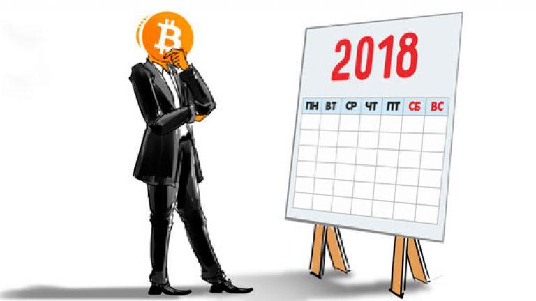platite stranicu za upoznavanje s bitcoinom