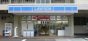 lawson-shop