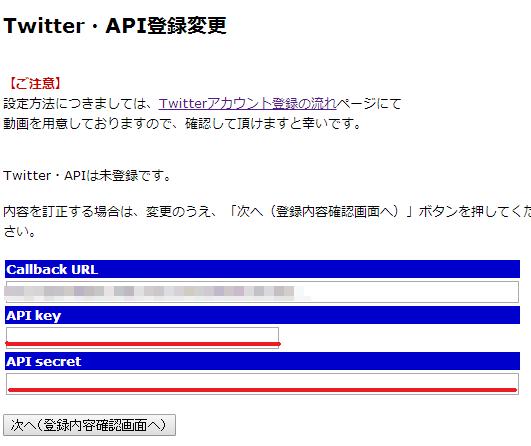 鬼ったー-17