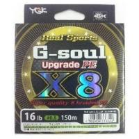 YGK よつあみ G-soul X8 UPGRADE150m 16Lb(0.8)