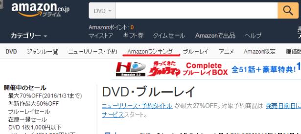 アマゾン-在庫切れ-01