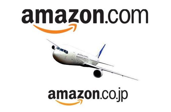 誰でも簡単にアマゾン(Amazon)輸出をはじめる超効率的な方法!