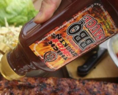 焼き肉のたれ BBQ