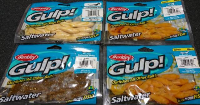 【最強ワーム】【ガルプ(Gulp)】の種類、対象魚、釣り方、人気おすすめ【ランキング】評価・評判・インプレ・レビュー