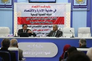 Read more about the article الندوة الفصلية الموسمية لقسم الاقتصاد
