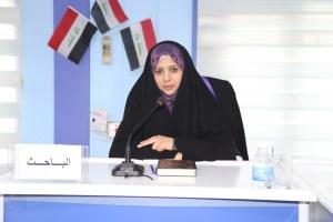 جانب من مناقشة طالبة الماجستير رؤى صالح مهدي